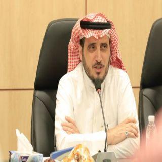 محافظ #بارق يترآس إجتماع الإستعداد لليوم الوطني وندوة اللجنة الإجتماعية