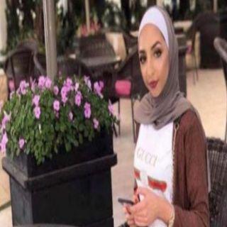 """النيابة العامة تؤكد وفاة الفتاة الفلسطينية """"إسراء غريب"""""""