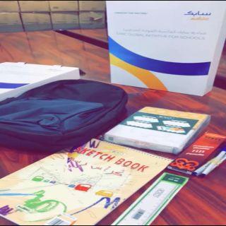 بدعم من صندوق سابك الخيري «بر محايل» توزع 2400 حقيبة مدرسية