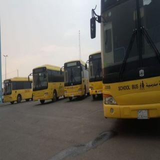 """بالصور - شركة """"ستر آل راكان"""" تُعلن جاهزية النقل المدرسي في محايل"""