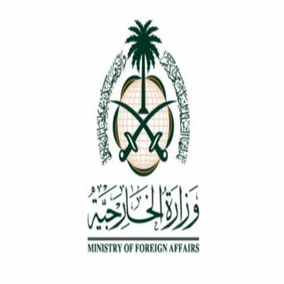 الخارجية #السعودية إستهداف أرامكو يُهدد السلم والأمن الدوليين