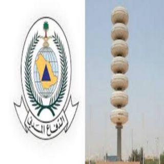 غداً الدفاع المدني يُجري تجربة لإطلاق صافارات الأنذار في #الرياض و#الدرعية و#الخرج