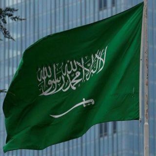السعودية تُعلن انضمامها للتحالف الدولي لأمن وحماية الملاحة البحرية