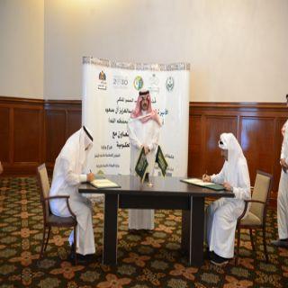 أمير عسير يشهد توقيع اتفاقية تعاون بين #جامعة_الملك_خالد وأمانة المنطقة