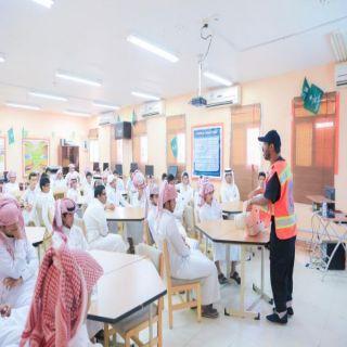 #تعليم_البكيرية يشارك في اليوم العالمي للإسعافات الأولية بتنفيذ عدد من الدورات