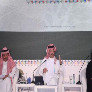 أمير #عسير يرأس الجلسة الخامسة للمؤتمر الدولي للبيئات الجبلية