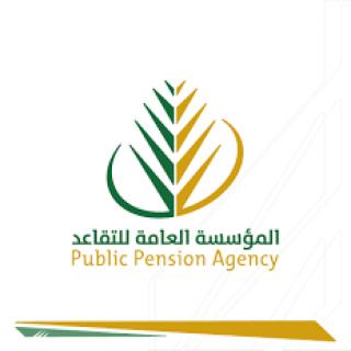 التقاعد : 9.6% زيادة في مخصصات المعاشات عن النصف الأول لعام2018