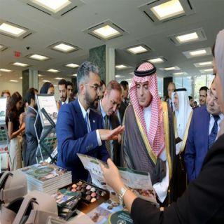 """مسؤولون سعوديون ودوليون يزورون جناح """"#إعمار_اليمن"""" في #نيويورك"""