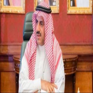 #جامعة_الملك_خالد تحتفل باليوم الوطني الـ 89 الاثنين القادم
