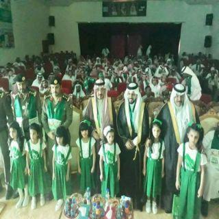 مُحافظ وادي الدواسر يشهد حفل إدارة التعليم باليوم الوطني الـ 89 للمملكة