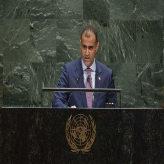 وزير الخارجية اليمني يدعو مجلس الأمن الدولي إلى إلزام الحوثيين بتنفيذ اتفاق ستوكهولم