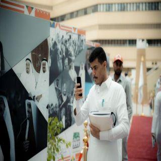 #جامعة_القصيم تختتم المعرض الطلابي المصاحب لفعاليات اليوم الوطني 89