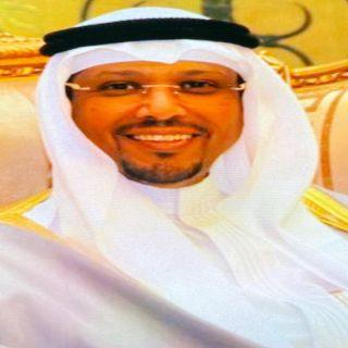 """بقرار من معالي مُدير جامعة الباحة""""الشهري"""" الي درجة استاذ"""