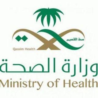 #صحة_القصيم تسحب مشروعين لإنشاء 22 مركزا صحية بالمنطقة