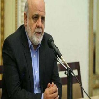 تصريحات السفير الإيراني في العراق تدفع بخارجة العراق إلى استدعائه