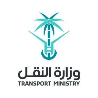 النقل تنفي عزمها فرض تعرفة رمزية على استخدام الطرق ابتداء من عام 2020م
