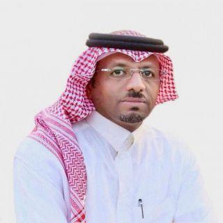 """معالي مدير #جامعة_الملك_خالد يكلف """"بن مرزوق""""مُساعداً لمدير المركز البحوث والدراسات البيئية والسياحية"""