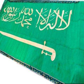 مواطنة في #عرعر تنسج أكبر علم للمملكة من الصوف والسدو