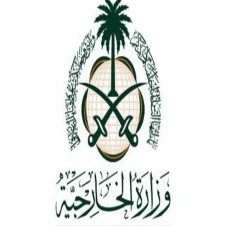 """الخارجية السعودية """"لاعلاقة لنا بإتصالات النصب والإحتيال"""