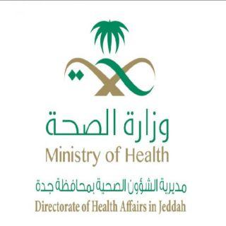 مستشفيات #صحة_جدة تستقبل أكثر من ٢٠٠ حالة بسبب موجة الغبار