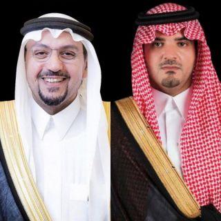سمو وزير الداخلية يشكر أمير القصيم على ما تحقق من نجاحات عبر برنامج التوطين