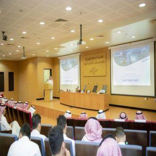 جامعة القصيم تُقيم ندوة «حقوق الملكية الفكرية» بالتعاون مع الهيئة السعودية للملكية الفكرية