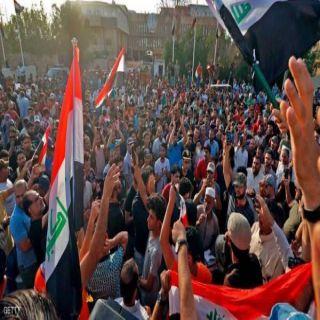 الحكومة العراقية تواجه الإحتجاجات بحزمة من إلإصلاحات الجديدة