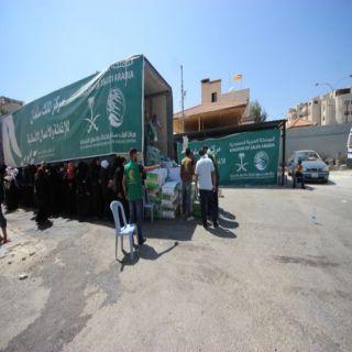 مركز الملك سلمان للإغاثة يوزع الحقائب المدرسية على ابناء للاجئين السوريين في #عمان