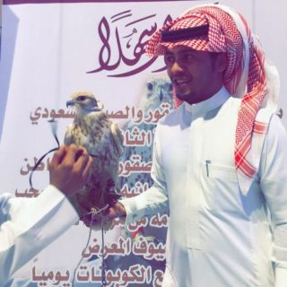 وطنيات تزور معرض الصقور والصيد في #الرياض