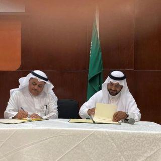 #صحة_القصيم وفرع وزارة العمل يوقعان اتفاقية شراكة