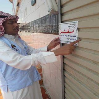 بلدية #بارق تغلق ثلاثة مطاعم وتسجل ٢٠ مخالفة