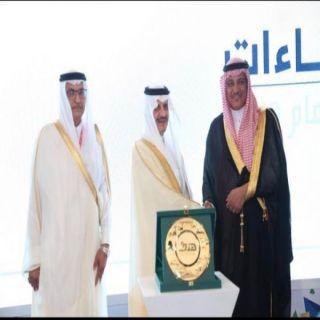 سمو أمير المنطقة الشرقية يكرم #السعودية_للكهرباء