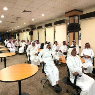 """80 مشرفاً وقائداً بتعليم مكة يناقشون ثقافة المدرسة والتطوير المهني التعليمي بملتقى """" بحث الدرس لتحسين نواتج التعلم """""""