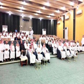 معهد العاصمة النموذجي يستضيف الحفل الختامي للمؤتمر العلمي الثالث عشر.
