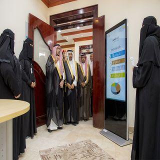 أمير منطقة القصيم يزور البلدية الفرعية النسائية بمدينة بريدة