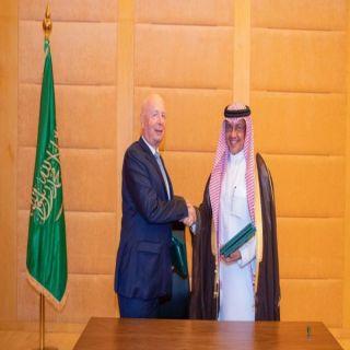 #السعودية توقع اتفاقية لإنشاء فرع لمركز الثورة الصناعية الرابعة للمنتدى الاقتصادي العالمي في المملكة