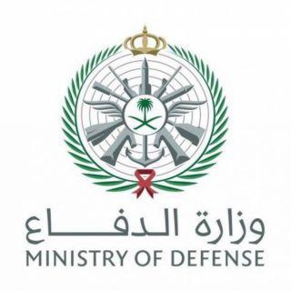 وزارة الدفاع تُعلن عن فتح باب القبول للتجنيد من رتبة جندي وحتى رتبة رقيب