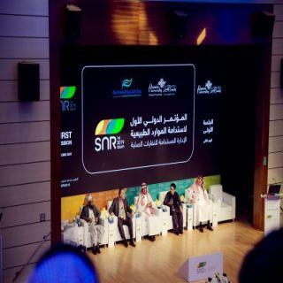 #جامعة_القصيم تختتم فعاليات المؤتمر العالمي  الأول لاستدامة الموارد الطبيعية