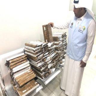 بالصور-جولات بلدية بارق تصادر 206 كغ من الشوكلاتة منتهية الصلاحية
