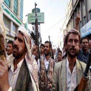 #قناة_الجزيرة على غير عادة تُهاجم الحوثيين في صنعاء