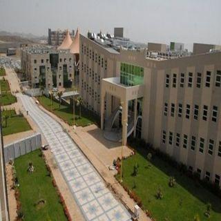 """#جامعة_الملك_خالد تنظم لقاء """"سبل حماية وتعزيز النزاهة"""" بالتعاون مع """" نزاهة """""""