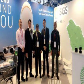 الشركة السعودية للخدمات الأرضية تُشارك في المؤتمر الدولي للمناولة الأرضية 21