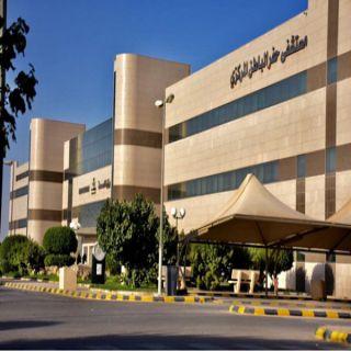 فريق طبي بـحفرالباطن المركزي ينجح في علاج إلتفاف جزء من الأمعاء لمريضة