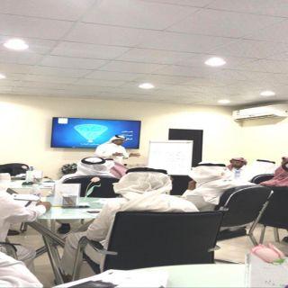 """#تعليم_مكة يُدرب29 موظفاً في البرنامج التدريبي """"الجدارات الوظيفية"""""""