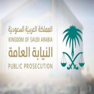 النيابة العامة:  أحكام بالسجن 32 عاماً وغرامة 9 ملايين ريال بحق 5 مُتهمين بقضايا فساد