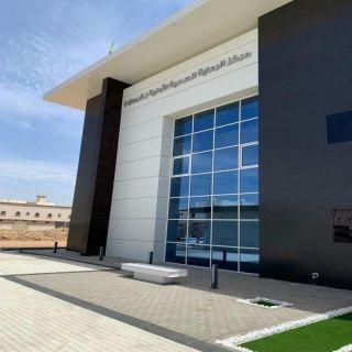 فريق طبي بمركز صحي شوران بالمدينة المنورة يُنقذ حياة سيدة في منزلها