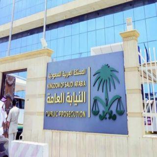 النايبة العامة تُدين 18 متهما بالفساد بينهم مسؤولين وموظفين وكيانات تجارية