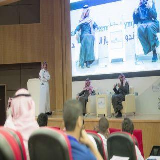 كلية الصيدلة بـ #جامعة_القصيم تُطلق ندوة الامتياز الثالثة بمشاركة نخبة من المتحدثين