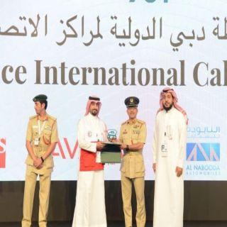 الهلال الأحمر السعودي يفوز بجائزة شرطة #دبي الدولية لأفضل مركز اتصال