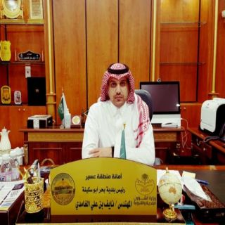 بلدية #بحر_ابو_سكينة تعتزم تنظيم ورشة ( مشاريع المراكز الشبابية )